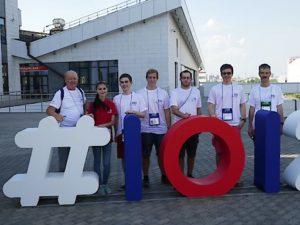 BILD zu OTS - Empfang fŸr das Team Austria bei der IOI 2016